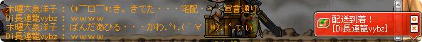 16かわ.゚+.(´∀`*).+゚.ぃぃ けど・・・