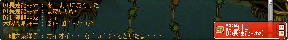 13Σ(-`Д´-ノ;)ノ?! どんなみす?