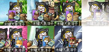 05武陵カード