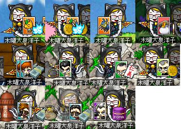 06きのこ~ショーワカード