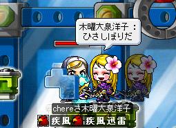 110609_本編DB01久々のビサ