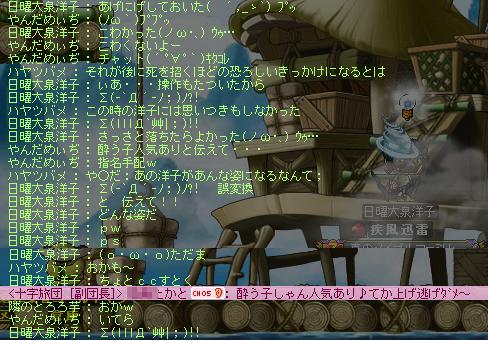 110611_02叫ばれた・・・