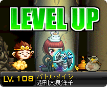 Maple_110524_BM07れべあっぷ108