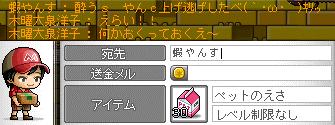 110228_03蝦cへ宅配
