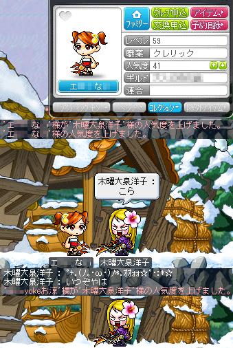 110619_DB05エルナスsが!