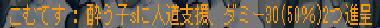 110529_DB01こむsがMBダミーを;;