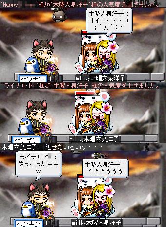 110620_10ことごとく鴨泣;;