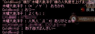 110531_04兄いってあげ逃げされた;;