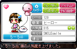 110621_DB08節子いぁ…るみcの人気ぽち