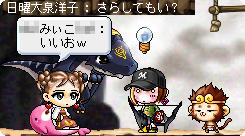 110627_02ちゃるみぃこ晒しおk