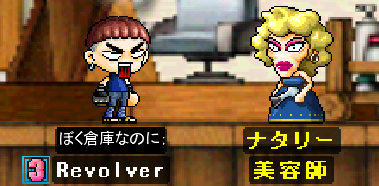 110801_倉庫04ひどい!