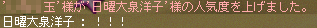 110301_04ゆりcサブにまた;;