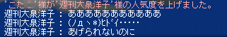 110301_12こたcサブにはもう返せない;;