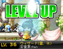 110803_04無事にLvup36