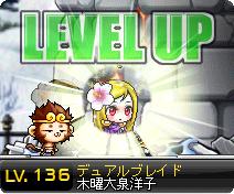 110703_04れべあっぷ136