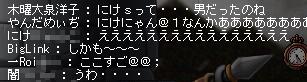 110707_DB00にけsの疑惑