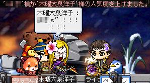 110708_DB03**sが人気を!?!