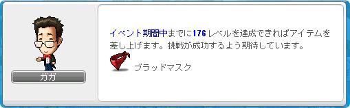 110719_02無理!