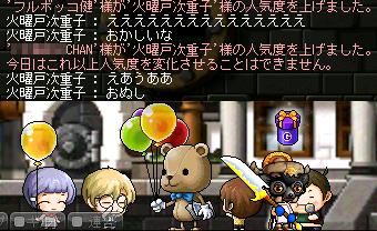 110725_DK02えええけんけん!ええええゆうc?!