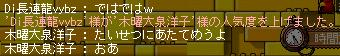 110725_DB13ええええなんで人気まで;;