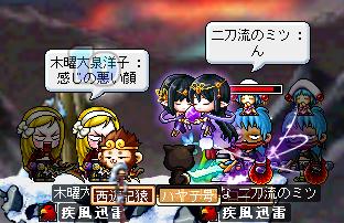 110830_性向02おみちゅが・・・(◇)