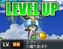 EV01_Lvup32