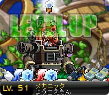 110725_MC01Lvup51