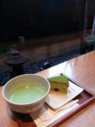 ふなピー魚町銀ぶら☆抹茶チーズケーキ!!20131216-1