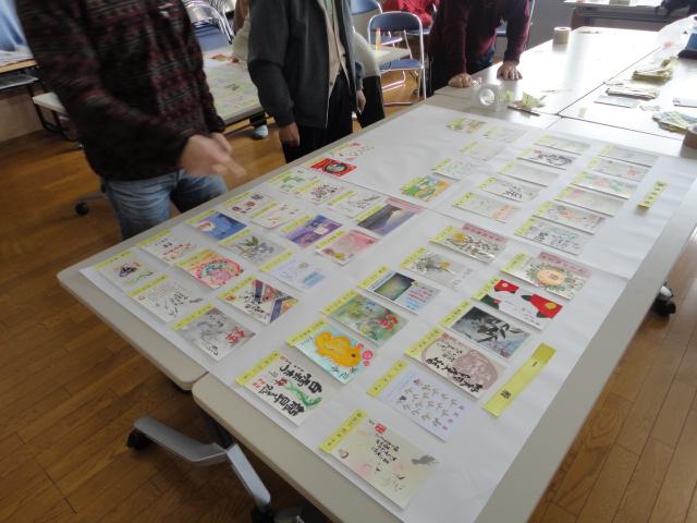 2012年賀状コンテスト~展示準備~