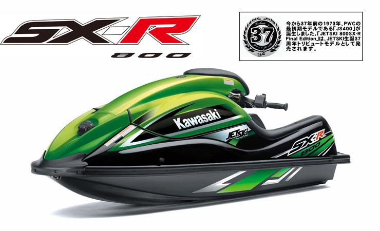 2011 800SX-R