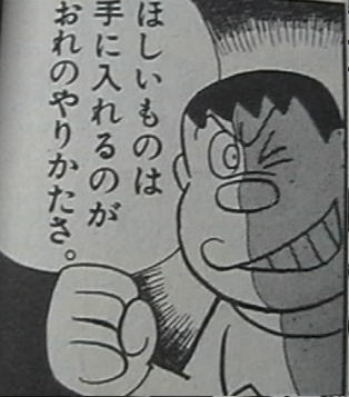 hosiimonoha.jpg