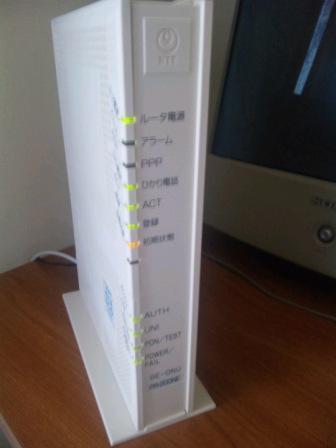 modem_front.jpg