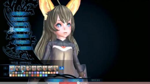 エリーン 髪型 (1)