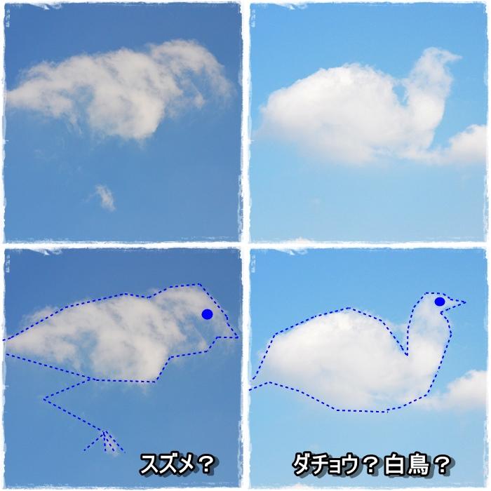 20131231-4.jpg