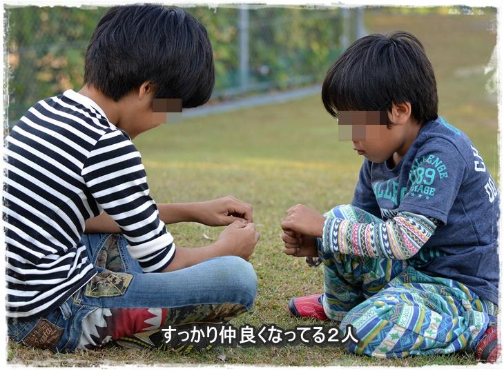 20141019-29.jpg