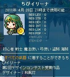 Maple110313_183302.jpg