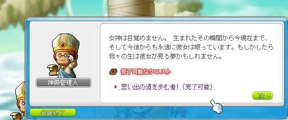 Maple110324_111439.jpg