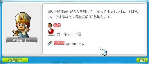 Maple110324_111445.jpg