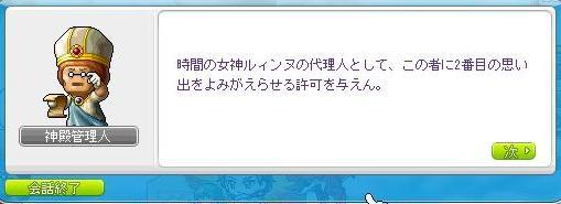 Maple110324_111504.jpg