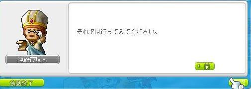 Maple110324_111507.jpg