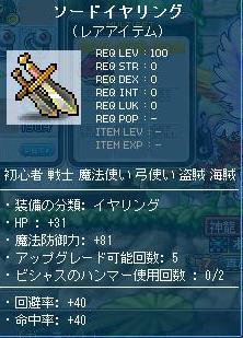 Maple110324_111725.jpg