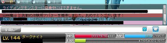 Maple110326_134512.jpg