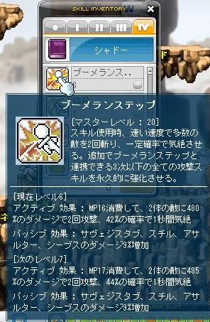 Maple110331_102709.jpg