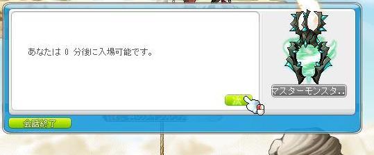 Maple110401_100735.jpg