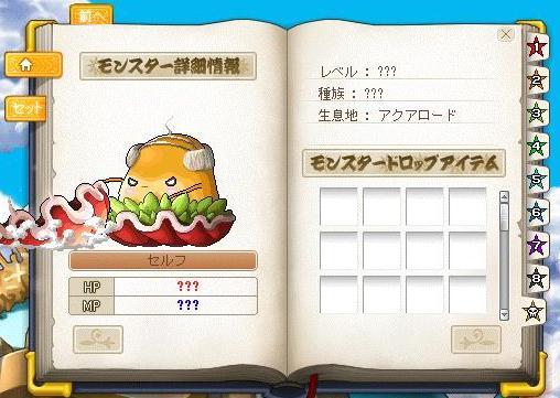 Maple110402_222429.jpg