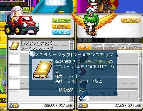 Maple110404_204932.jpg