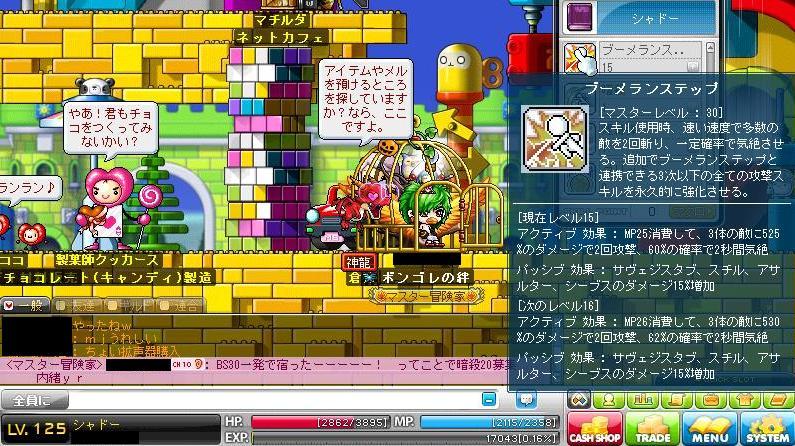 Maple110405_103053.jpg