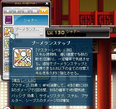 Maple110407_171013.jpg