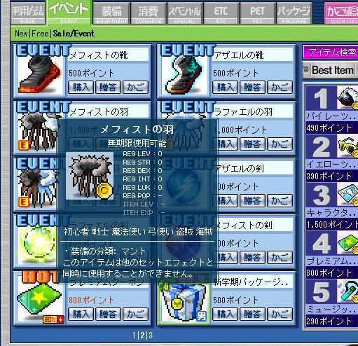 Maple110408_210918.jpg