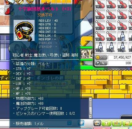 Maple110409_171842.jpg